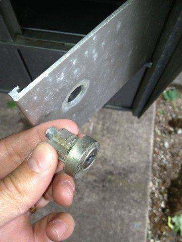 Mailbox Lock Replacement Portland